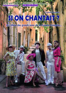 2022-si_on_chantait_longeville_sur_mer